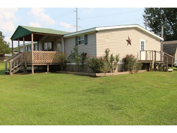 Real Estate for Sale, ListingId: 35169845, Wister,OK74966