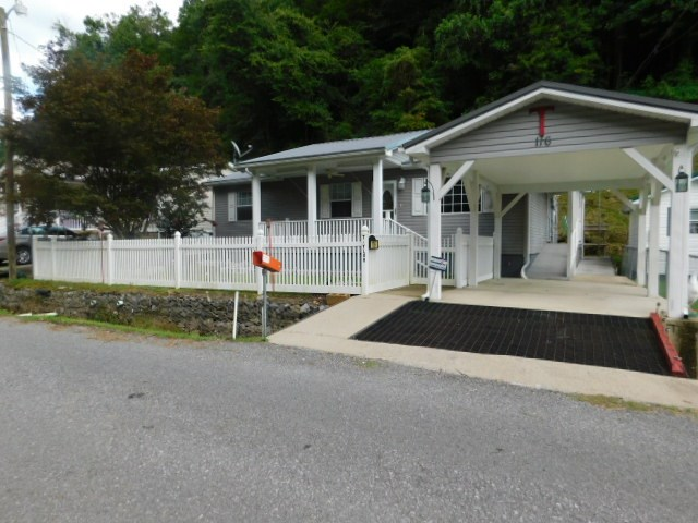 Photo of 116 RUTHERFORD BRANCH ROAD  NORTH MATEWAN  WV