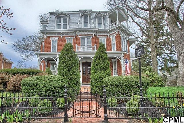 Real Estate for Sale, ListingId: 32879986, Mechanicsburg,PA17055
