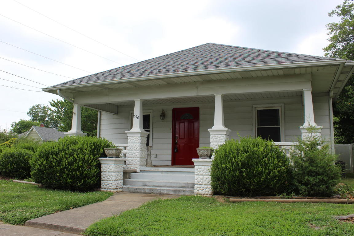 Photo of 516 Bryan Ave  Carterville  IL