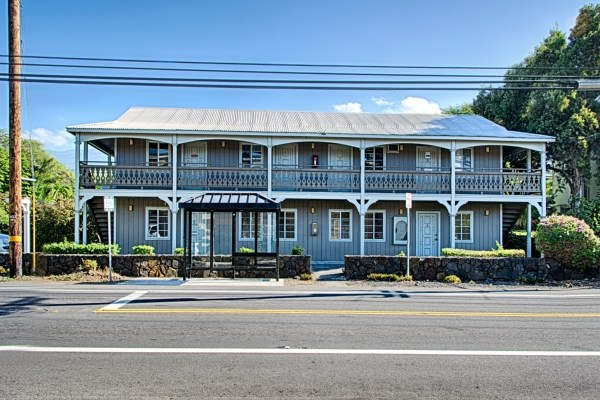 Commercial Property for Sale, ListingId:31413476, location: 76-6241 ALII DR Kailua Kona 96740