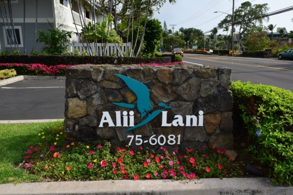 Real Estate for Sale, ListingId: 31739357, Kailua Kona,HI96740