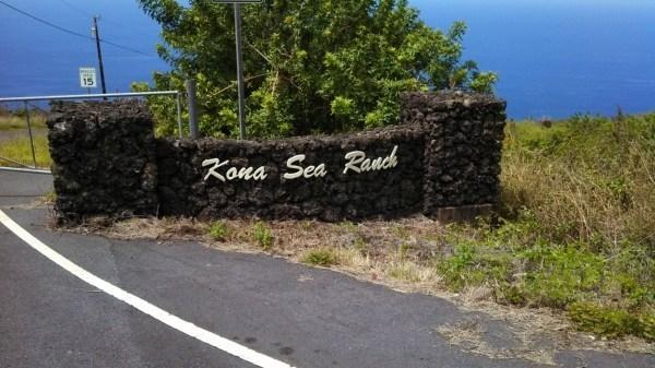 Real Estate for Sale, ListingId: 32733987, Captain Cook,HI96704