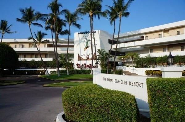 Real Estate for Sale, ListingId: 36112895, Kailua Kona,HI96740