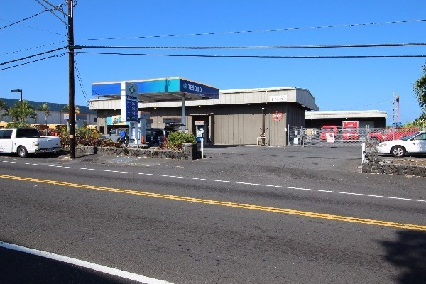 Commercial Property for Sale, ListingId:36188709, location: 73-4796 KANALANI ST Kailua Kona 96740