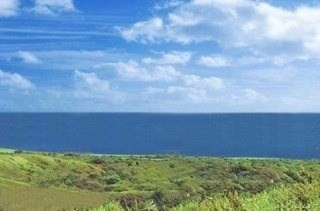 Maui Homes for Sale -  New Listings,  12 ULALENA LP