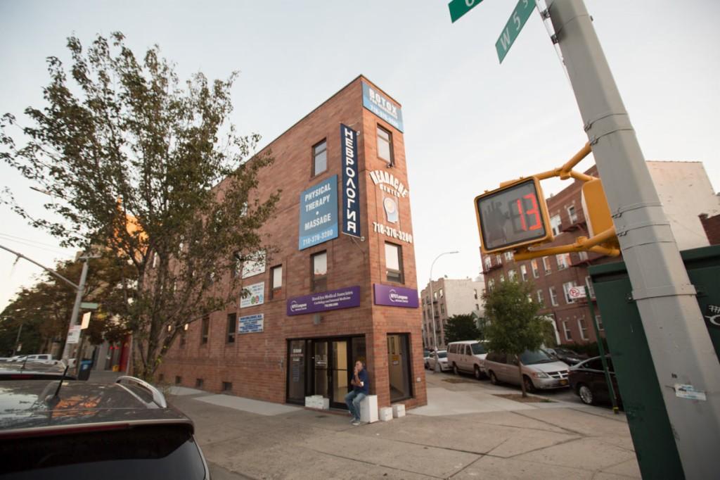 Photo of 2310 65th St  Brooklyn  NY