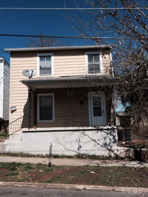 Real Estate for Sale, ListingId: 32536819, Lynchburg,VA24504