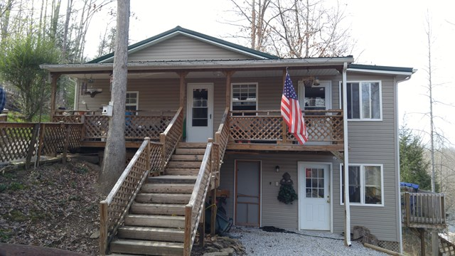 Photo of 504 ROCKY BRANCH RD  East Bernstadt  KY