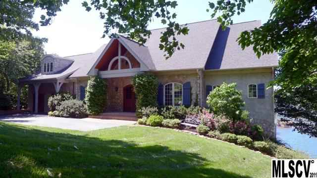 Real Estate for Sale, ListingId: 23522822, Hickory, NC  28601
