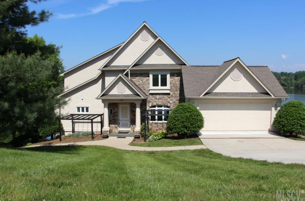 Featured Property in HICKORY, NC, 28601