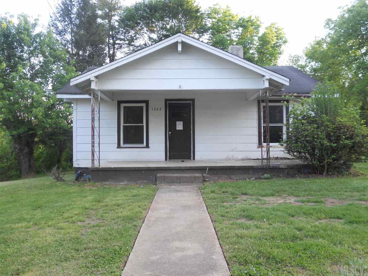 Real Estate for Sale, ListingId: 33163757, Lenoir,NC28645