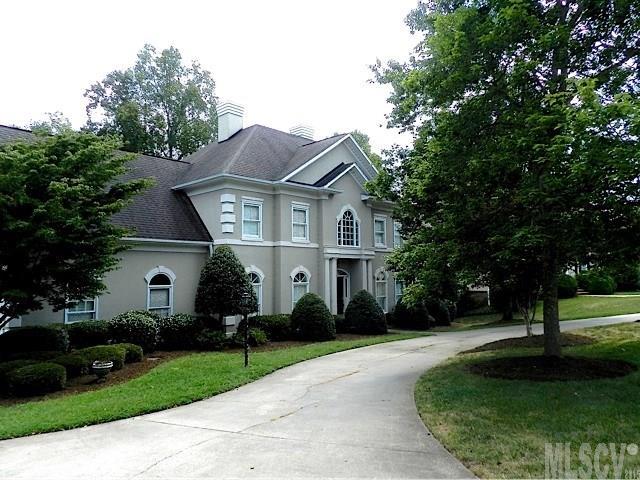 Real Estate for Sale, ListingId: 35628927, Hickory,NC28601