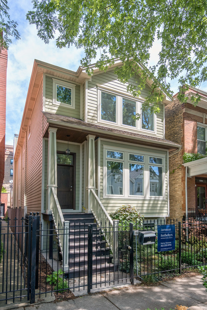 Photo of 1312 West Barry Avenue  CHICAGO  IL