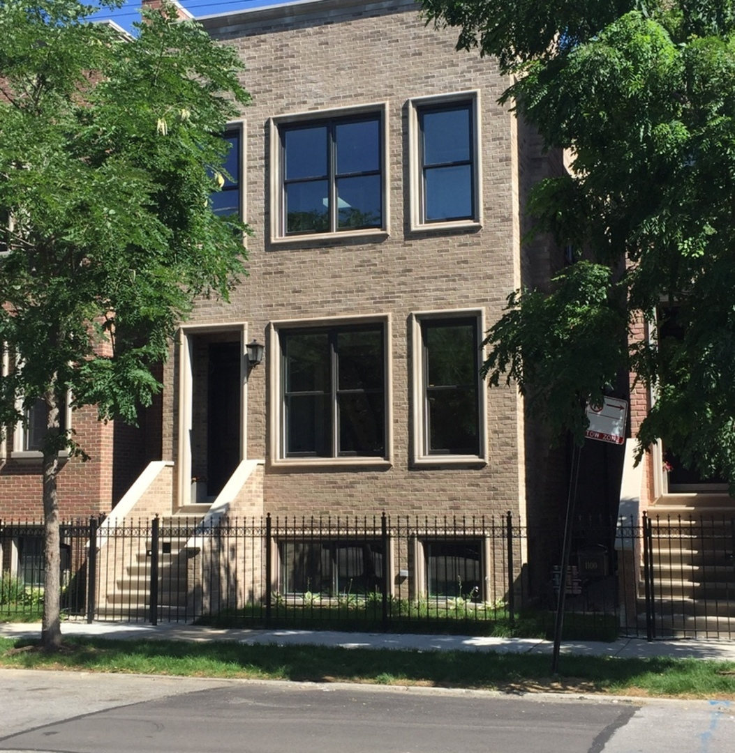 Photo of 1104 West Fry Street  CHICAGO  IL