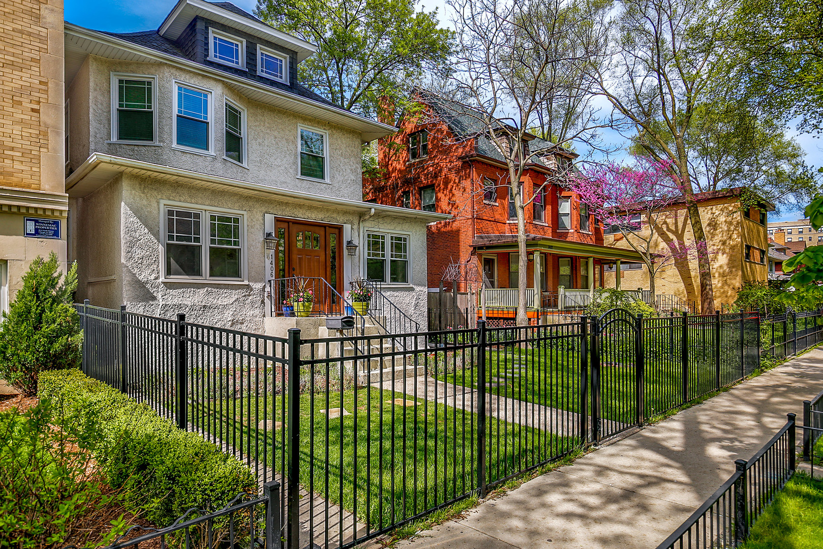 1406 West Chase Avenue Chicago, IL 60626