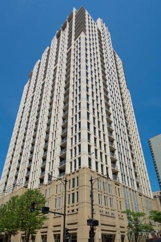1250 South Michigan Avenue Chicago, IL 60605