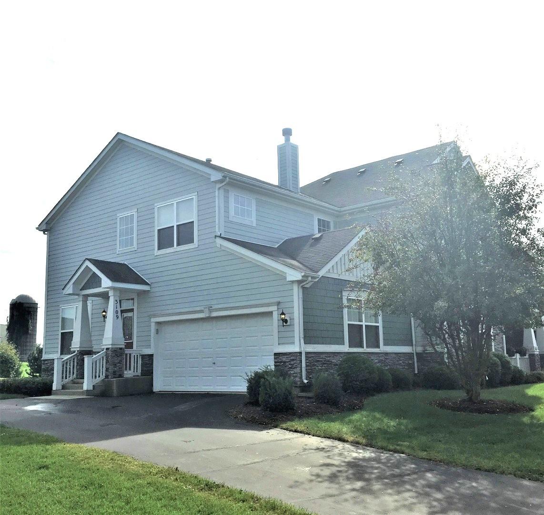3109 Kyra Lane, Elgin, Illinois