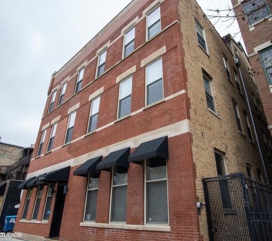 1857 North Damen Avenue, Logan Square, Illinois