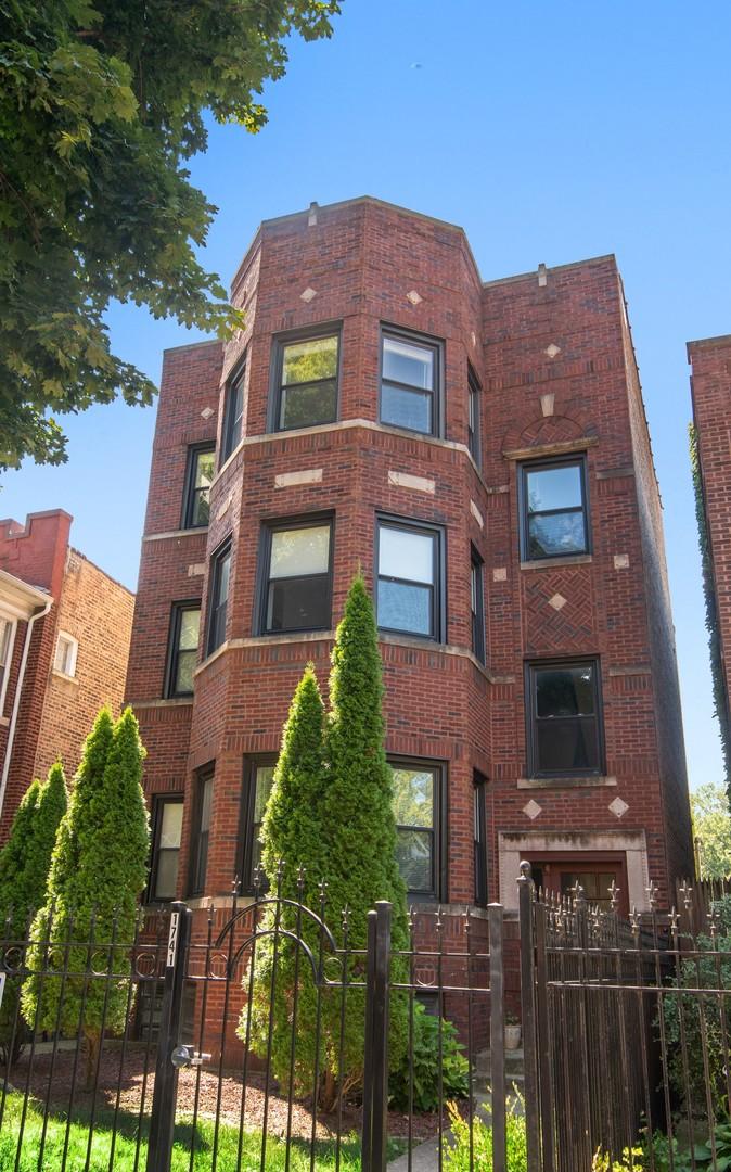 1741 West Albion Avenue, Rogers Park, Illinois