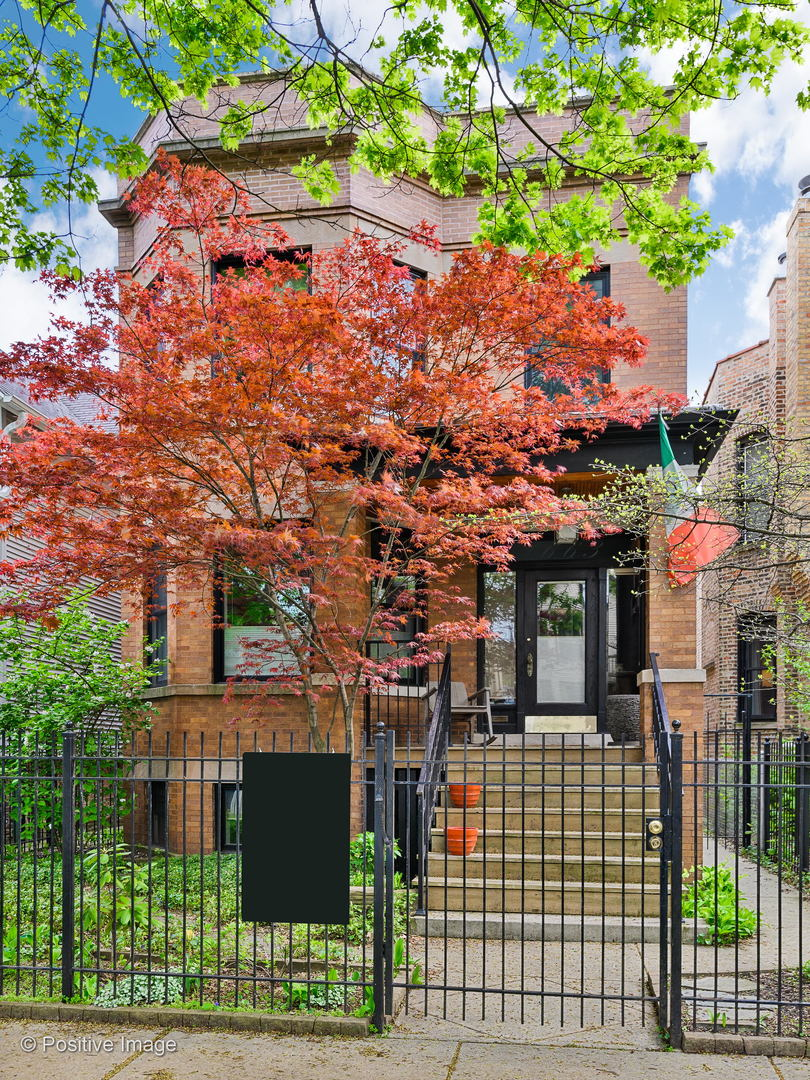 1663 West CARMEN Avenue, one of homes for sale in Chicago Uptown