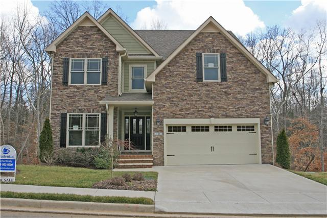 546 Summit View Cir, Clarksville, TN 37043