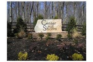 Real Estate for Sale, ListingId: 32212126, Smithville,TN37166