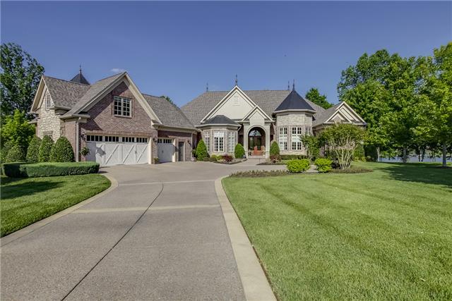 Real Estate for Sale, ListingId: 33523207, Gallatin,TN37066
