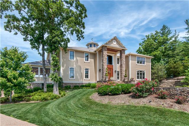 Real Estate for Sale, ListingId: 33546411, Silver Pt,TN38582