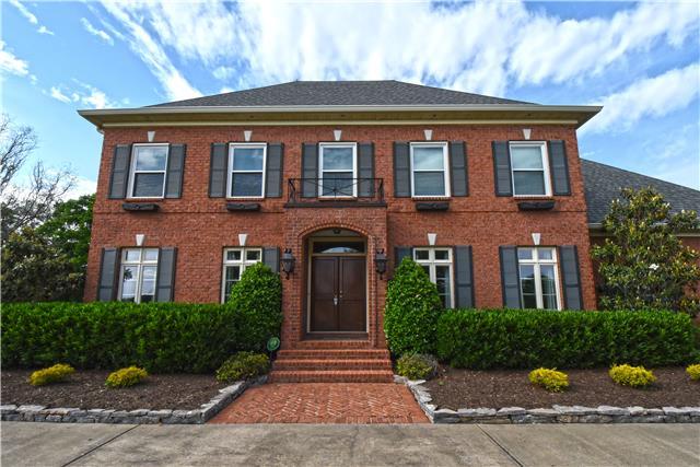 Real Estate for Sale, ListingId: 33689277, Murfreesboro,TN37127