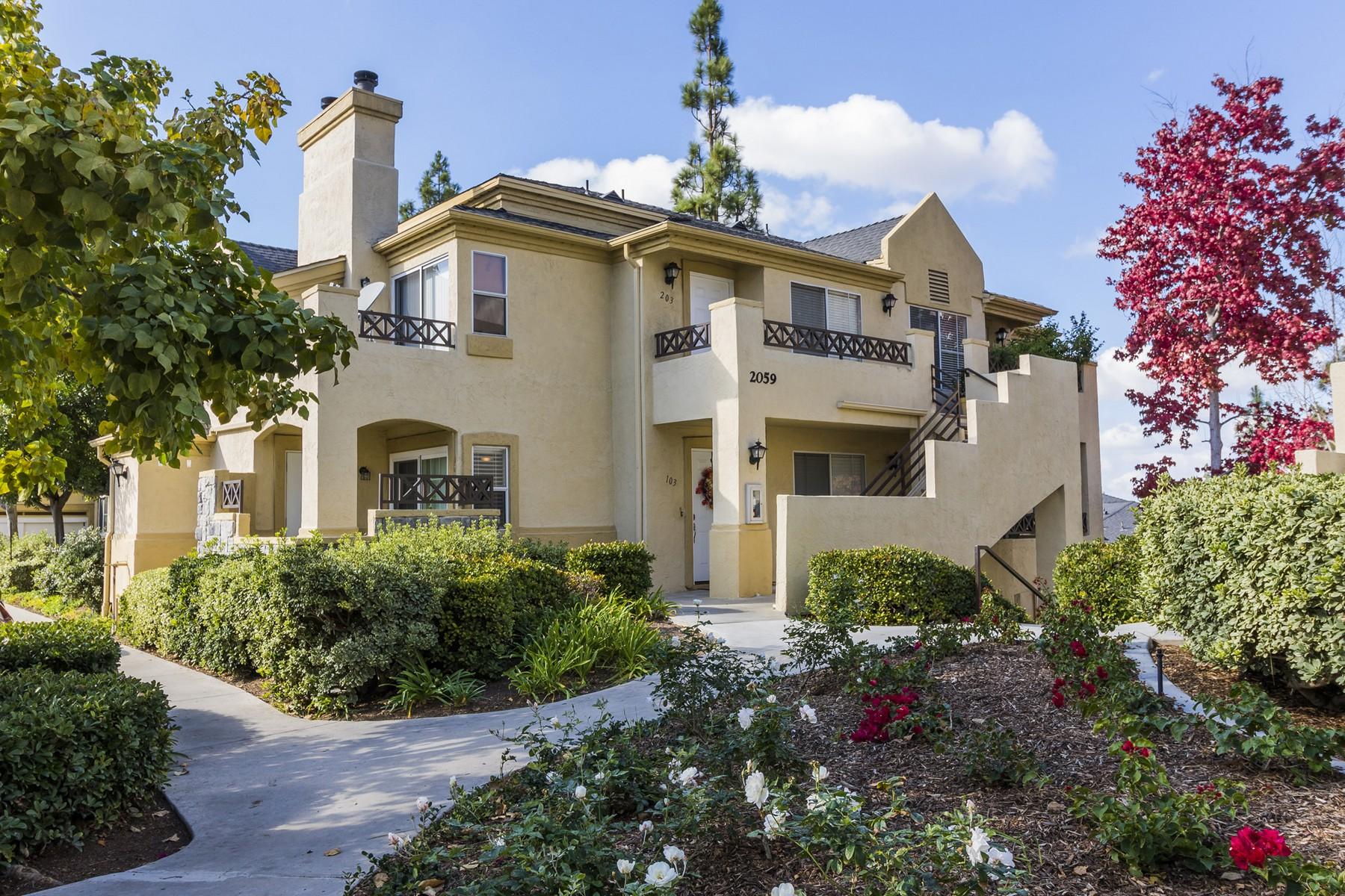 2059 Lakeridge Cir, Chula Vista, CA 91913