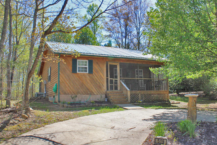 Photo of 519 Enchanted Forest Way  Burnside  KY