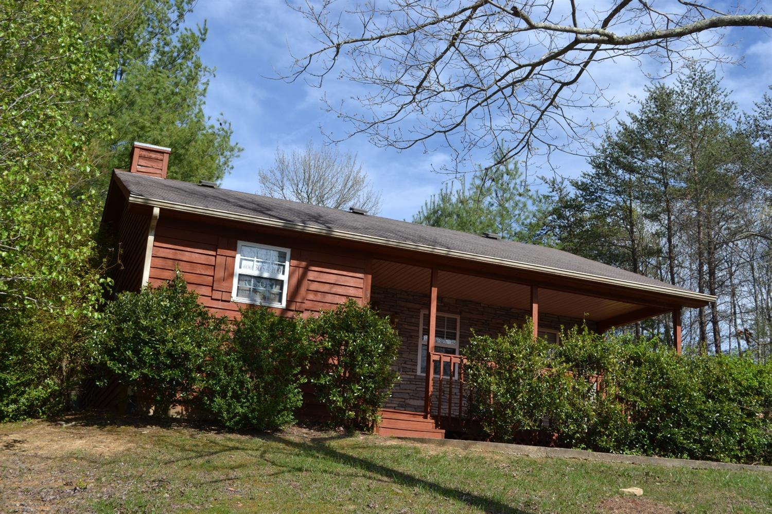 Photo of 543 Enchanted Forest Way  Burnside  KY