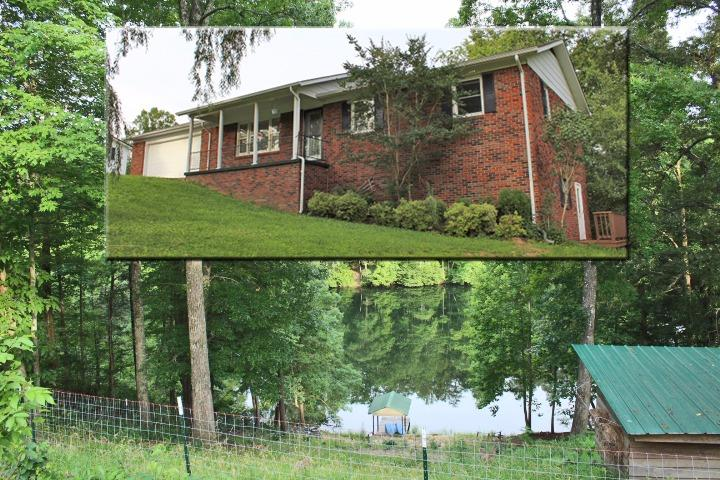 Photo of 255 Bridgefork Pond Rd  Whitley City  KY