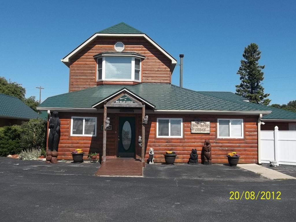 Real Estate for Sale, ListingId: 26643626, Alpena,MI49707